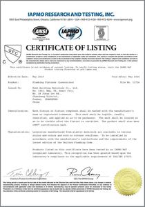 CUPC Artificial Stone Bathtub Certificate